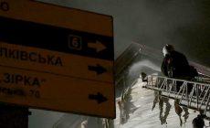 Při požáru hotelu na Ukrajině zahynulo osm lidí