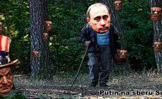 Skutečný obsah Putinových reforem: Změna ústavy v etapě bezpečí a suverenity Ruska. Zvýšení porodnosti a obrana tradiční rodiny. Co to vše dá občanům? Rusko se ubrání komukoli. Média nám zase malují ďábla na zeď